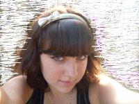Настена Попова, 16 июня , Раменское, id62632036