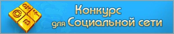 Фото №310072478 со страницы Алексея Ткачева