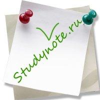 Продать дипломную работу купить курсовую ВКонтакте Продать дипломную работу купить курсовую