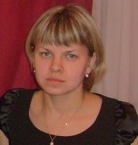 Марина Новикова, 17 марта , Пермь, id14462158