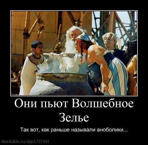 http://cs9411.vkontakte.ru/u35885199/99028943/x_26cb4c7d.jpg