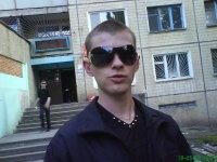 Игорь Шелевиля, 20 июля 1995, Кривой Рог, id47257947
