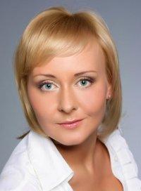Лариса Немова, 26 мая , Санкт-Петербург, id515981