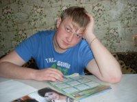 Антон Иванников, 18 февраля , Оренбург, id68514086