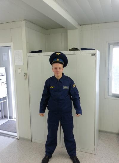 Сергей Филиппов, 12 мая 1994, Новомосковск, id111762109