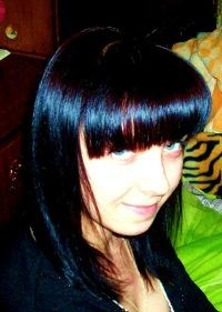 Вика Матросова, 18 ноября 1999, Санкт-Петербург, id127919591