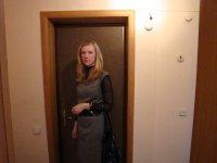 Светлана Спиридонова, 23 марта 1982, Колышлей, id39465706