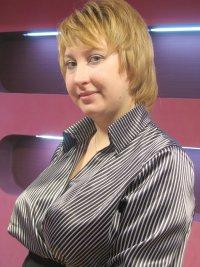 Мария Фурсова, 4 марта , Абинск, id50867079