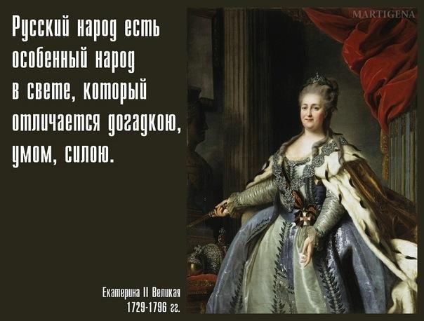 Помни о главном! Высказывания выдающихся людей нашей страны о России, русских, патриотизме: Возрождение России