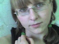 Ксюня Антонова, 24 мая 1992, Чебоксары, id69643118