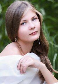 Мари Ефременко, 5 мая , Брянск, id76409090
