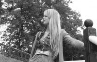 Алёна Пивкина, 19 октября 1988, Ярославль, id9944920