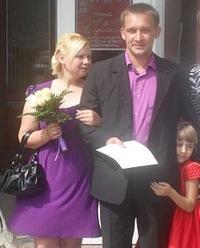 Анастасия Стрельникова, 15 сентября 1987, Тольятти, id80909298