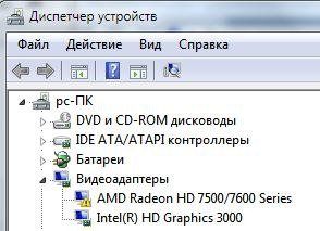 Amd Radeon Hd 7600m Series скачать драйвер Windows 8 64 - фото 2