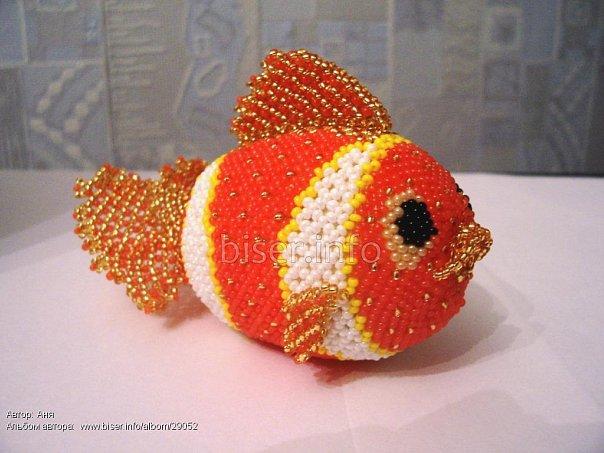 Золотая рыбка (Немо)