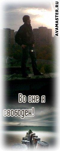 Иг0рек Воротынцев