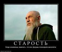 Виктор Михайлов, 11 марта , Мурманск, id88527936