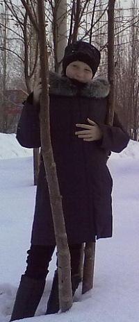Алёна Казимирова