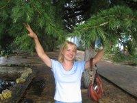 Наталья Афанасьнва, 8 июля 1990, Волгоград, id52145651