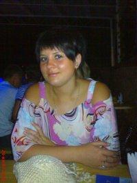 Екатерина Сафронова, 5 июня 1997, Калуга, id52526029