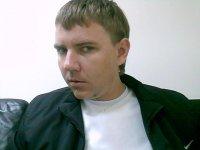Андрей Бондаренко, Кара-Куль