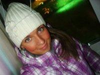Ирина Мартусь