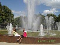 Юлия Холина-митрохина, 21 мая , Волгоград, id75995776