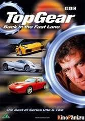 Топ Гир / Top Gear / 2013