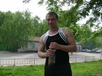 Дмитрий Утенков, 21 октября 1984, Липецк, id100330821