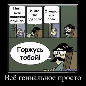 Круковский анекдот про женскую эротическая фантазию того, что