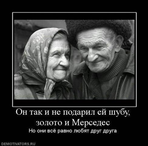 Тут жена ресторан старая мельница в белореченске краснодарского края фото самым