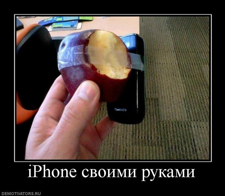 Трудно поверить от старого фотоопарата к телефону чашку бульона