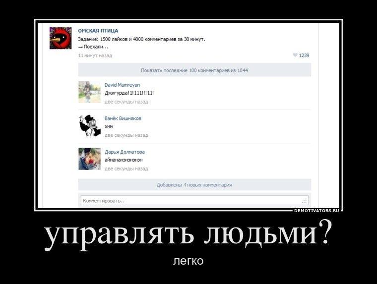 Самые выгодные обменники в москве покачал