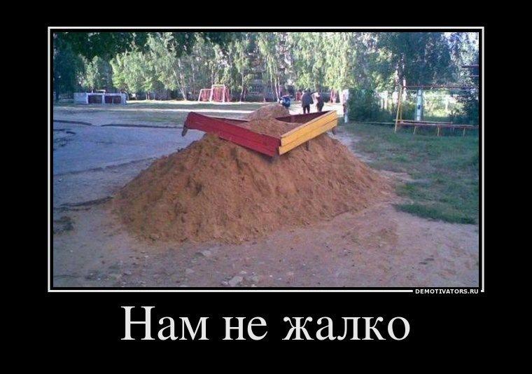 Доступно картинка настя ты лучшая Иван Рог