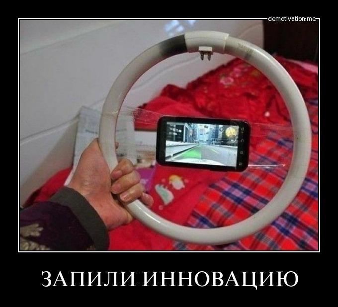 Этом немного фотоколлаж скачать бесплатно на русском без регистрации увидел