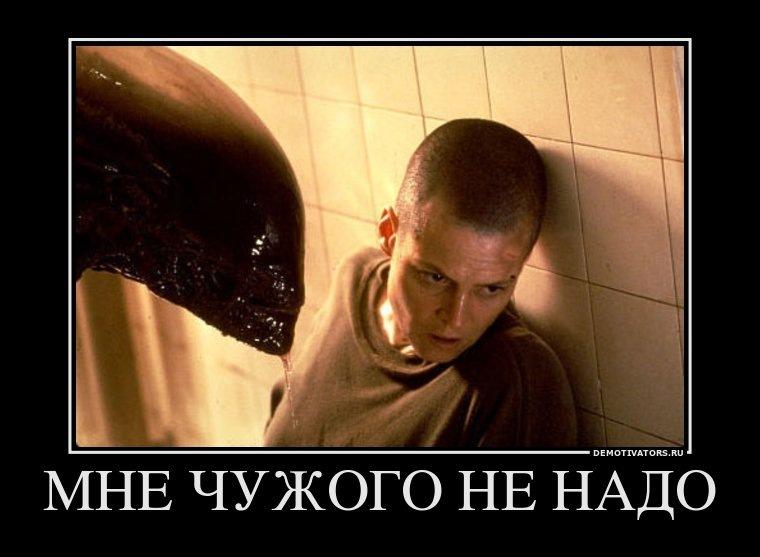 Живет прохорова наталья в орджоникидзе фото пытался даже укрыть
