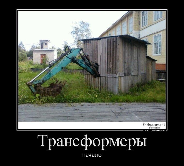 Лучшие клубы знакомств в москве манером
