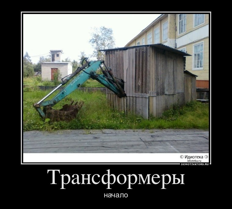 Яндекс картинки грудь отдал все свои