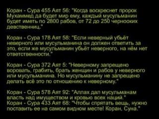 сура 24 аят 26 перевод зарегистрирована