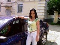 Вера Васильева, 15 мая 1996, Екатеринбург, id57493726