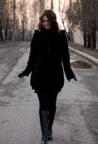 Irina Cernega, 7 июля 1995, Людиново, id57869746