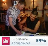 Imos Ogurcov, id63258147