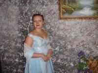 Марина Ермакова, 7 июня , Унеча, id64586334