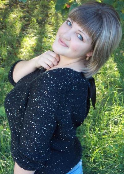 Елена Головатенко, 24 мая , Барнаул, id148233312