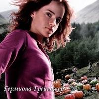 Лиза Алексеева, 23 августа , Санкт-Петербург, id121183395