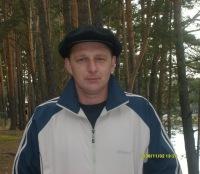 Эдуард Трофименко, 2 октября 1975, Ишим, id104236354