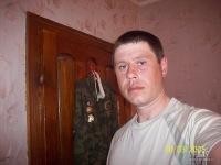 Василий Гранкин, 31 декабря 1985, Омск, id117937776