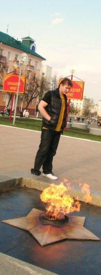 Константин Ковязин, 24 марта 1992, Саранск, id26891656