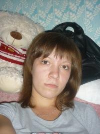 Юлия Рожкова, 25 августа 1982, Сарапул, id33998324