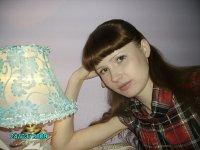Татьяна Подсевалова, 18 октября 1988, Волгоград, id48670154